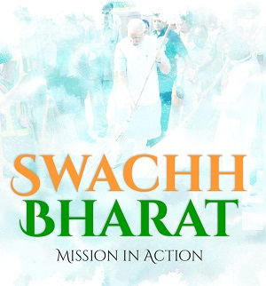Essay on Swachh Bharat Abhiyan in Hindi