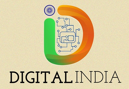 Digital India Essay in Hindi Language
