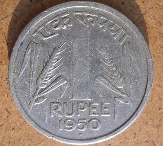Essay on Rupee in Hindi