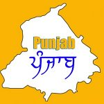 Essay on Punjab in Hindi