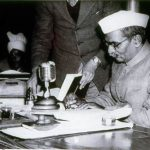 Essay on Dr Rajendra Prasad in Sanskrit
